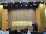 mahasiswa-korea-kembali-ikuti-program-pertukaran-pelajar-di-sith-itb