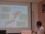 itb-held-press-conference-on-japans-nuclear-reactor
